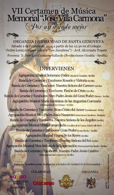Certamen Santa Genoveva